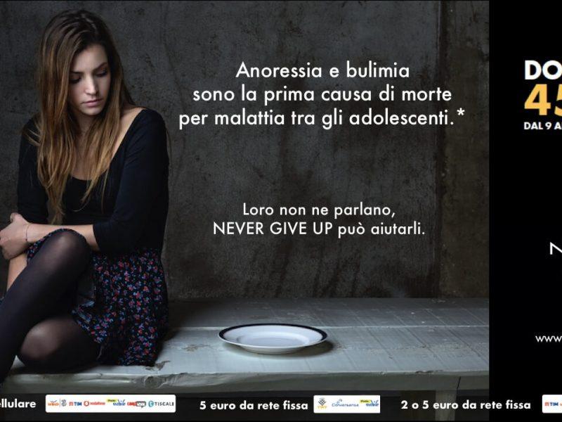 NeverGiveUp_Inrete_Cinema_Venezia